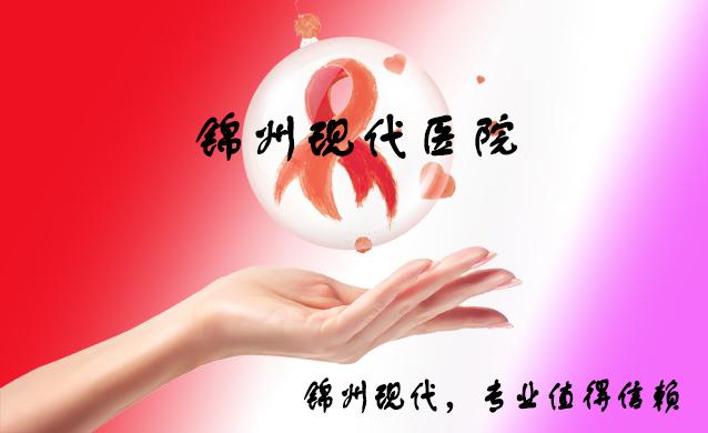 天津静海区宝龙医院妇科套餐